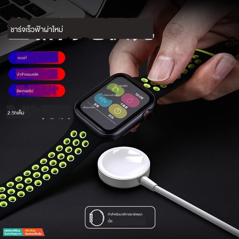 【เครื่องชาร์จ】ที่ชาร์จ Apple Watch Universal iwatch6 / se 5/4/3/2/1 รุ่น applewatch series4 การชาร์จเร็วแบบแม่เหล็กไร