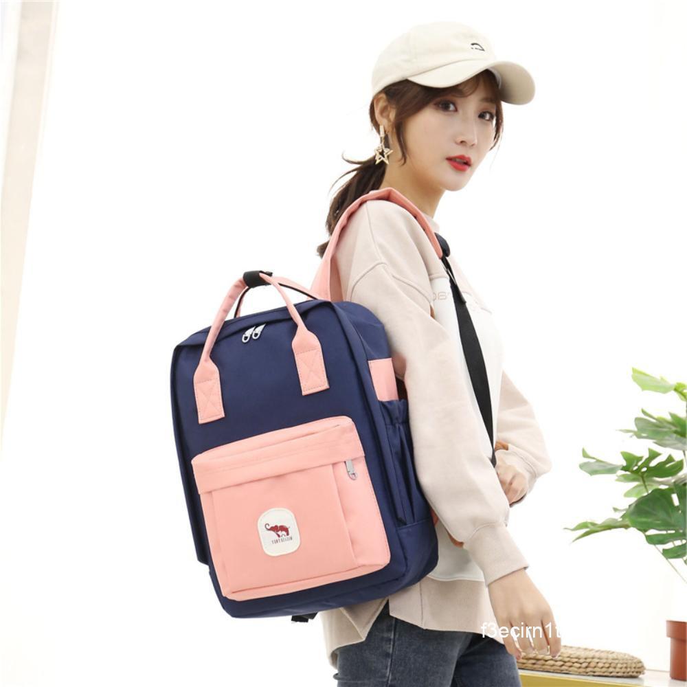 กระเป๋าเป้สะพายหลังขนาด 14 นิ้วคู่กระเป๋านักเรียนกลางแจ้งกระเป๋าเดินทางนักเรียนมัธยมต้น