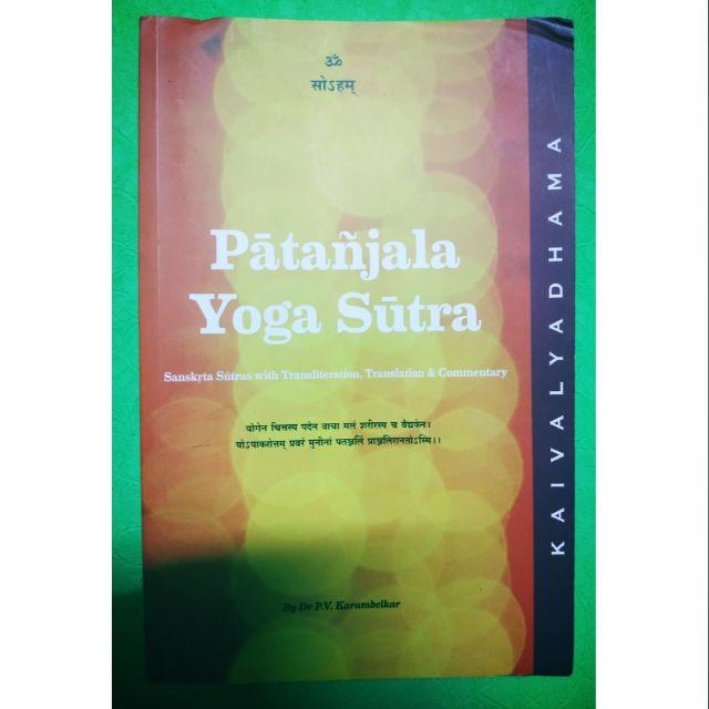 Yoga book-Yoga sutra(English)