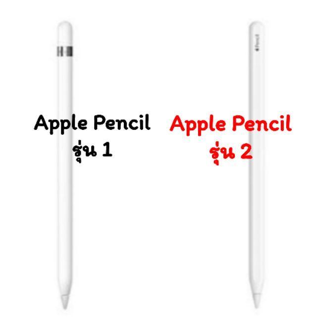[ปากกา ipad รุ่น1/2] ปากกาไอแพด Apple Pencil stylus ipad applepencil ปากกาทัชสกรีน Apple pencil1 Apple Pencil2
