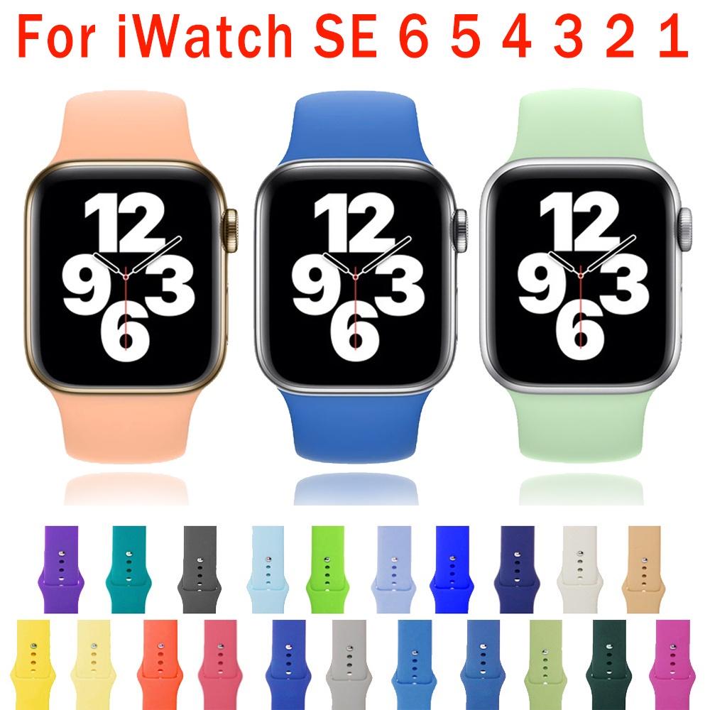 สายแอปเปิ้ลวอช ซิลิโคนสีพื้น สำหรับ apple watch 44 มม 40 มม 42 มม 38 มม iwatch series 6 se 5 4 3 2 1 สาย applewatch