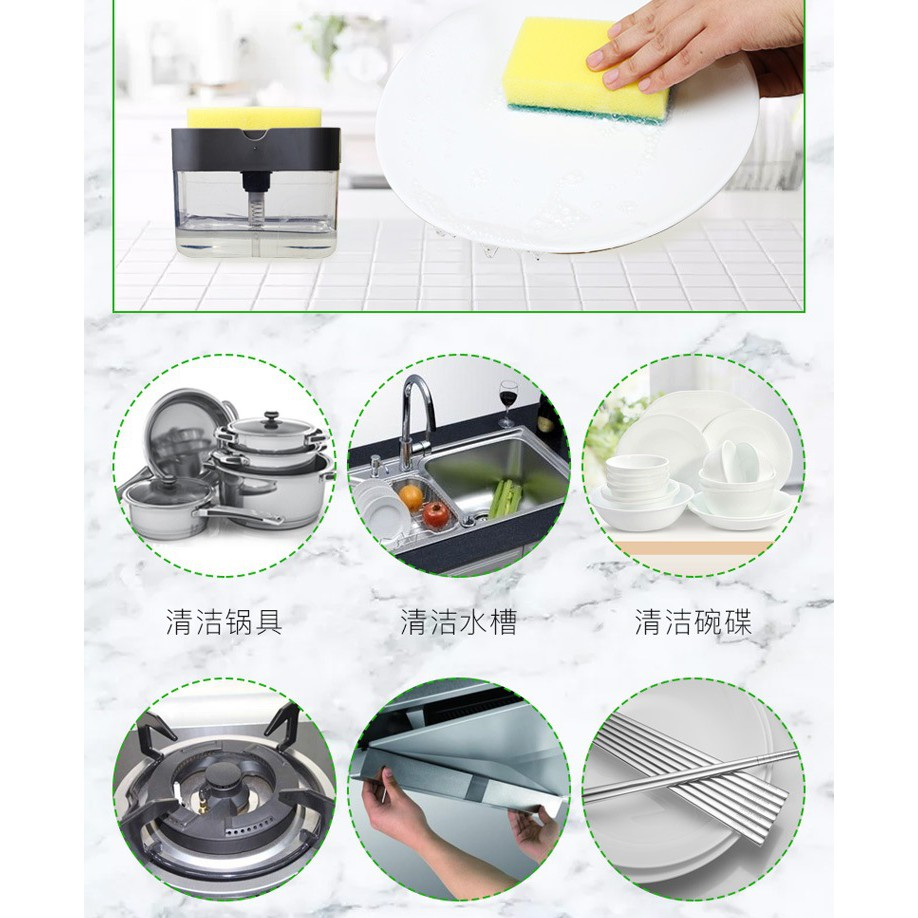 กดน้ำยาล้างจาน