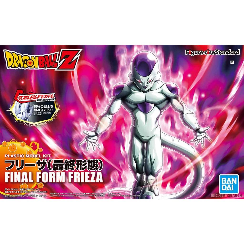 Figure-rise Standard Final Form Frieza (dragon ball) BANDAI 4573102583031