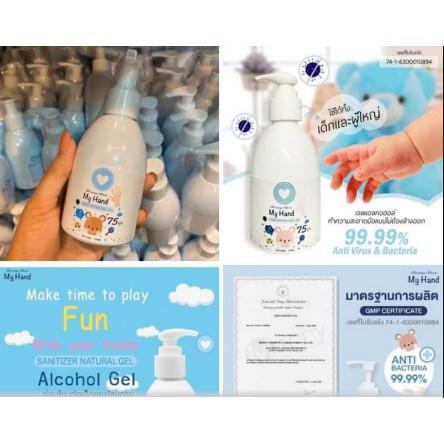 เจลล้างทำความสะอาดมือ ใช้ได้ทั้งเด็กและผู้ใหญ่