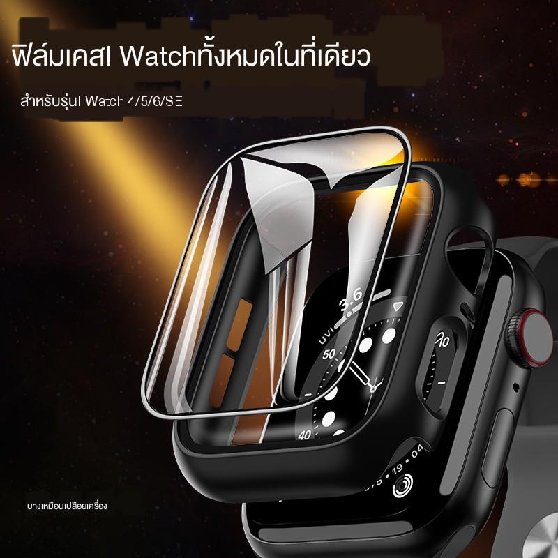 ❁☞☞เคสป้องกัน Apple Watch iwatch6 / se ฝาครอบป้องกัน 5/4/3/2/1 เปลือกฟิล์มในตัว applewatch ฝาครอบนาฬิกา series4 รวมทุกอ