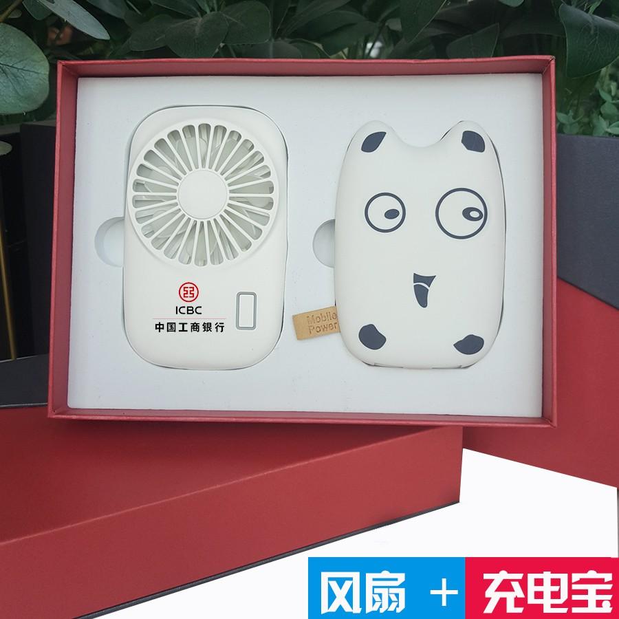 สมบัติของขวัญที่กำหนดเองLOGOกิจกรรมขององค์กรที่ระลึก Power Bank ชุดกล่องของขวัญที่กำหนดเองส่งของขวัญพนักงาน