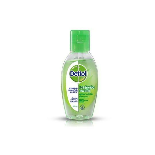 Dettol เดทตอล เจลล้างมืออนามัย 70% สูตรหอมสดชื่น ผสมอโลเวล่า ขนาด 50 มล.(3 ขวด)