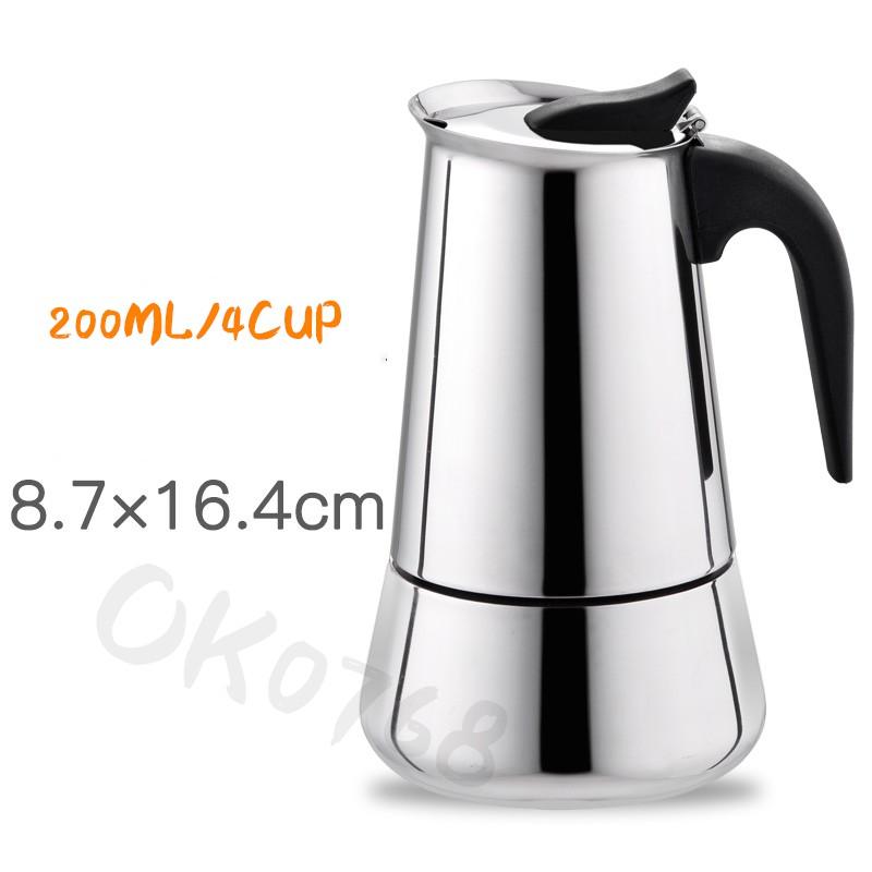นมอุ่นชาทำกาแฟมินิควบคุมอุณหภูมิเตาไฟฟ้าขนาดเล็กเครื่องทำความร้อนไฟฟ้าไฟฟ้าในครัวเรือนชาเตา Moka หม้อ 6TUl