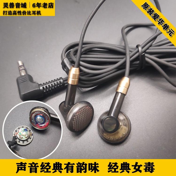 Aiwa ชุดหูฟัง Diy V 051 V 061