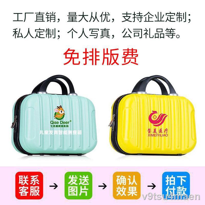 ราคาขายส่ง┅กระเป๋าเครื่องสำอางขนาด 14 นิ้ว, กระเป๋าเดินทางมินิ, ซองเครื่องสำอางสำหรับผู้หญิง, เคสขนาดเล็ก, กระเป๋าเดิน