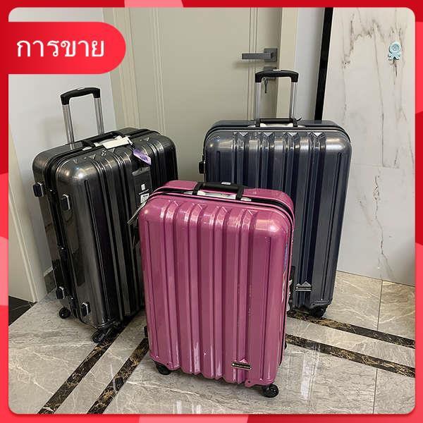 คุ้มสุด ๆ กระเป๋าเดินทางกรอบอลูมิเนียมพิเศษไต้หวัน Riguan กระเป๋าเดินทางล้อลากขนาดใหญ่กระเป๋าเดินทางที่ตรวจสอบกระเป๋าเดิ