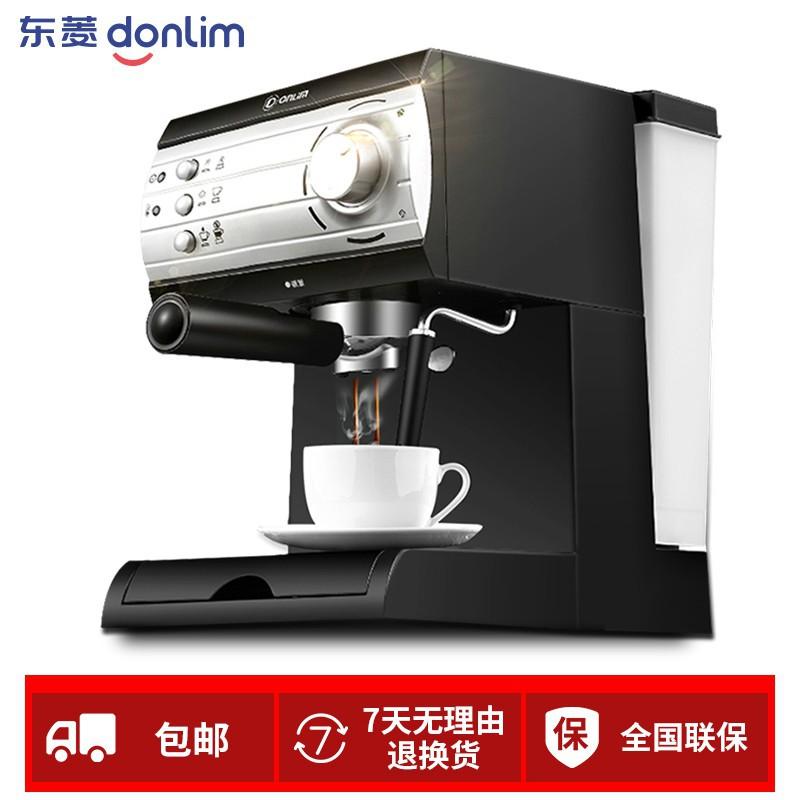 ♠☎Donlim/DF DL-KF6001เครื่องชงกาแฟอิตาลีกึ่งอัตโนมัติสดพื้นดินที่ใช้ในครัวเรือนนมทำอาหารเครื่องดื่มร้อนขนาดเล็กเค
