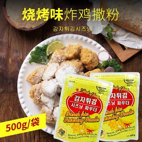 เกาหลีใต้นำเข้าผงปรุงรสไก่ทอดรสบาร์บีคิวผงปรุงรส 500 กรัม * 10 ถุง / กล่อง1