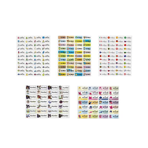 สติกเกอร์ชื่อ กันน้ำ ได้ 3 แผ่น Name Sticker (มีทุก Size) สติ๊กเกอร์ สั่งพิมพ์ชื่อตัวเองได้ สินค้าคุณภาพจากเกาหลี
