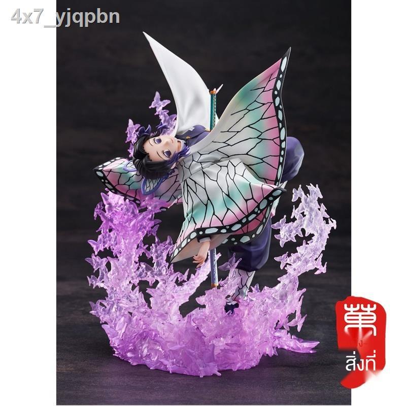🔥Demon Slayer Mini Figure Toy SetAll things house figure model ANIPLEX + Butterfly Ninja Demon Blade Worm Column Japan