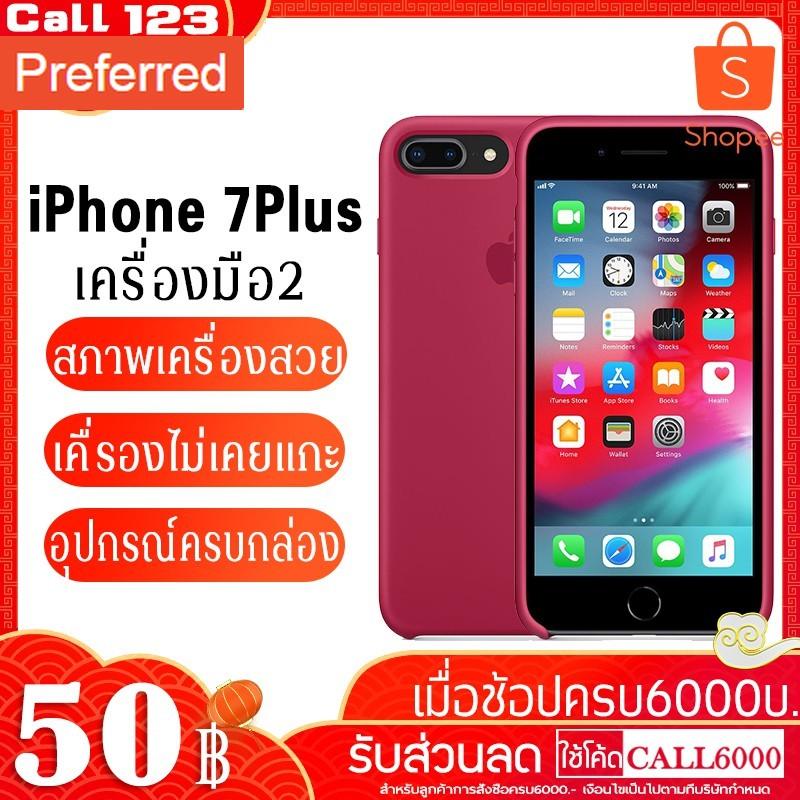 11.11Phone7plus มือสอง iphone7plus มือสอง โทรศัพท์มือถือ มือสอง ไอโฟน7พลัสมือสอง apple iphone 7 plus มือ2 ไอโฟน7พลัสมือ2