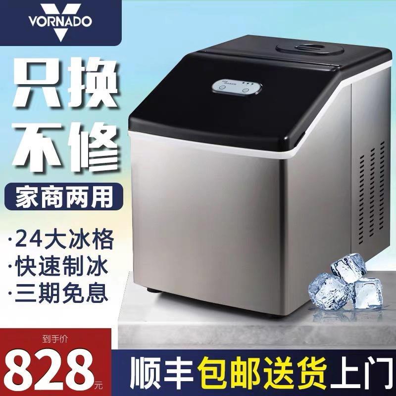 เครื่องทำน้ำแข็งในบ้านขนาดเล็ก30KGตารางน้ำแข็งเครื่องทำกาแฟเชิงพาณิชย์ร้านขนาดประเภท k9RM