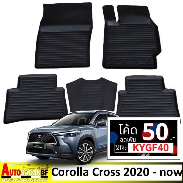 ถาดปูพื้นเข้ารูป ตรงรุ่น Corolla Cross (สีดำ) ปี 2020 - ปัจจุบัน