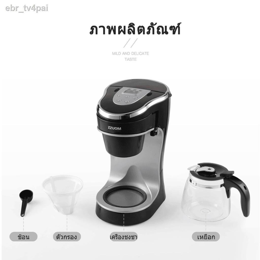 hot﹍ஐ♧เครื่องชงกาแฟ เครื่องชงกาแฟเอสเพรสโซ เครื่องทำกาแฟขนาดเล็ก เครื่องทำกาแฟกึ่งอัตโนมติ Coffee maker เครื่องชงชากาแ