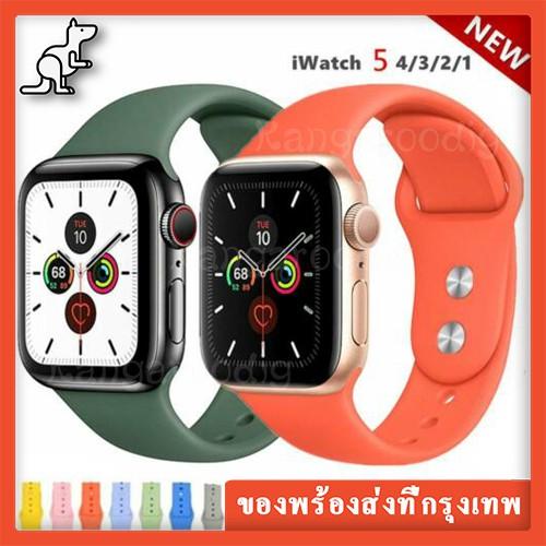 🌟กรุงเทพฯ จัดส่งสินค้าในวันเดียว🌟สายนาฬิกาข้อมือ สาย apple watch สายซิลิโคนสำหรับ Apple Watch Band Series 5/4/3/2/1 ขน