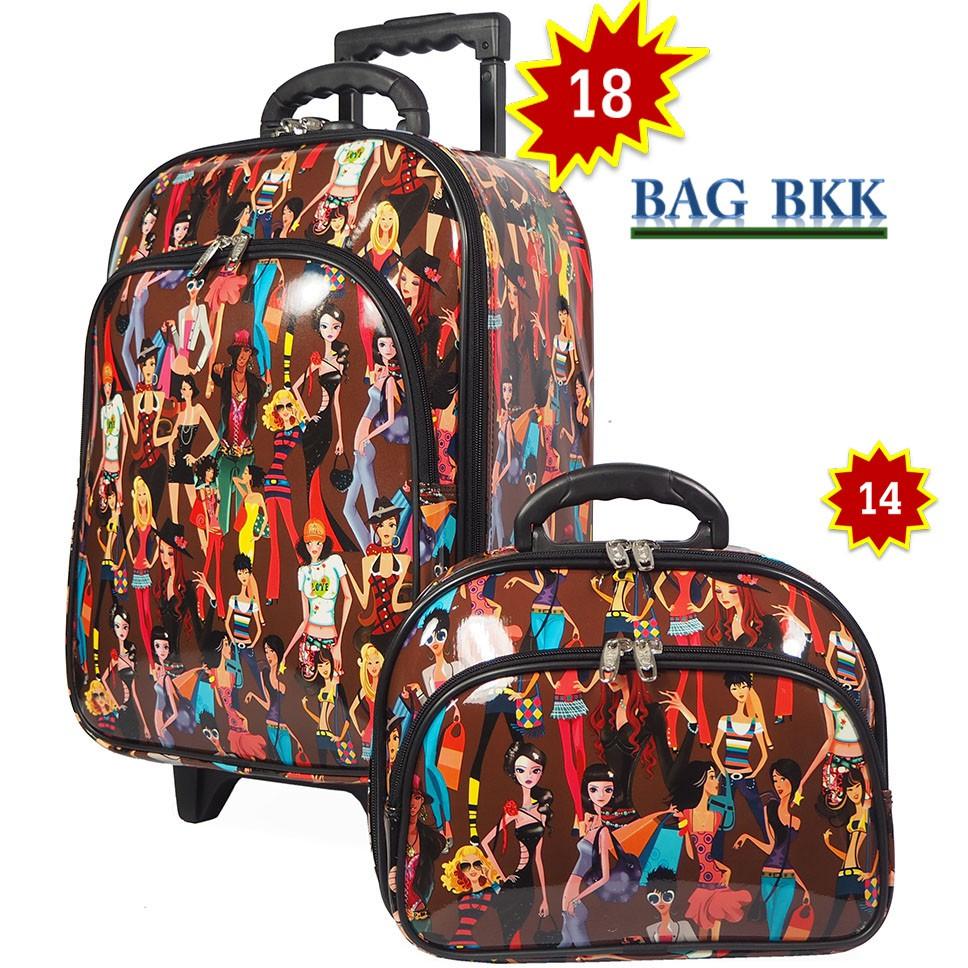 BAG BKK Luggage Wheal กระเป๋าเดินทาง Teen fashion กระเป๋าล้อลากหน้าโฟมขนาด 18 นิ้ว/14 นิ้ว รหัสล๊อค Code F7737-18