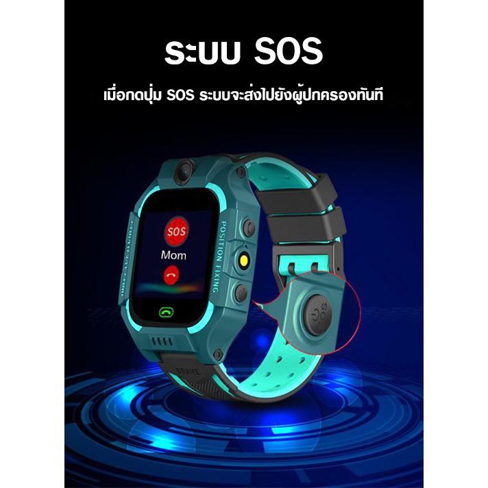 ◘【เมนูภาษาไทย】นาฬิกาเด็ก คล้ายไอโม่รุ่น Z6 Q88s จอพับได้หมุนได้ นาฬิกาเด็ก นาฬิกาอัจฉริยะ นาฬิกาโทรได้ [มีของพร้อมส่ง]