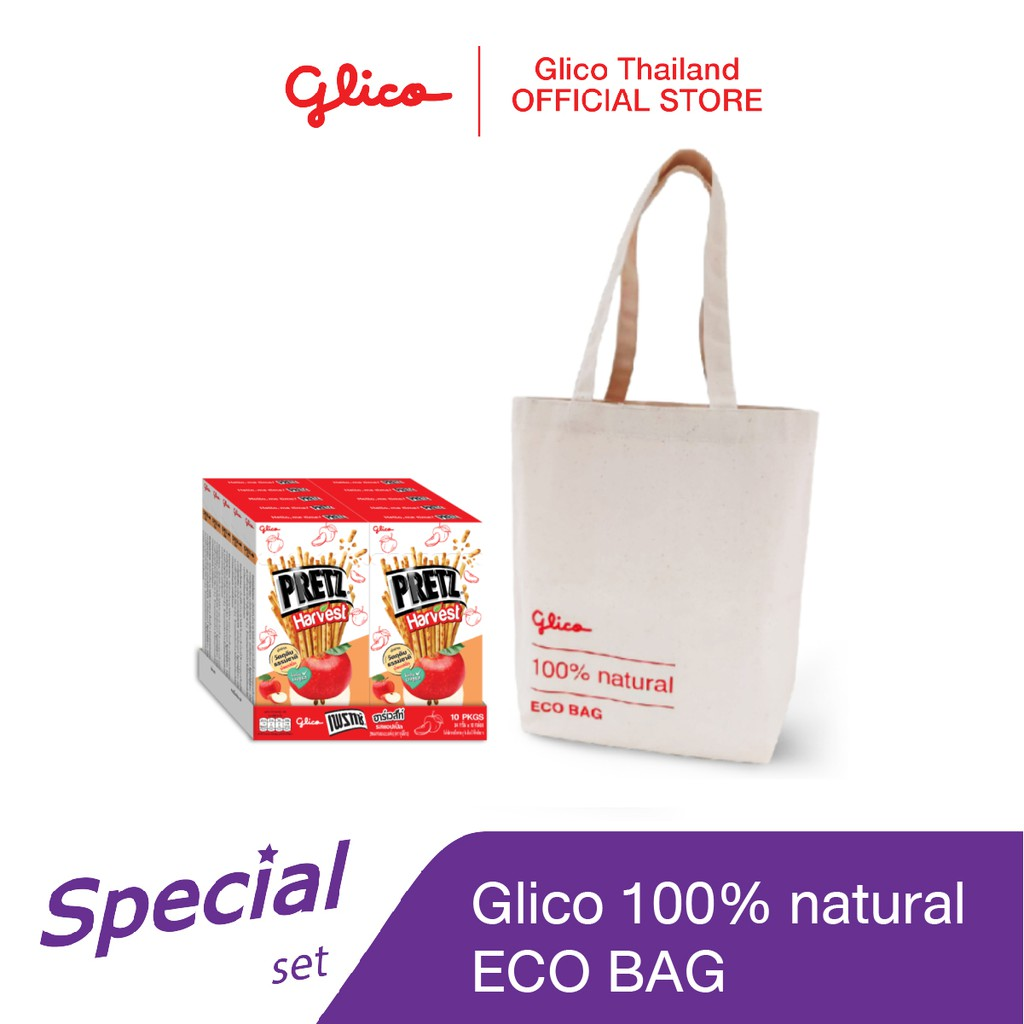 [Online Excluesive] เพรทซ์ ฮาร์เวซท์ เซ็ต รสแอปเปิ้ล Pretz Harvest Apple 34 g. x 10 + กระเป๋าผ้า 100% Natural Eco Bag