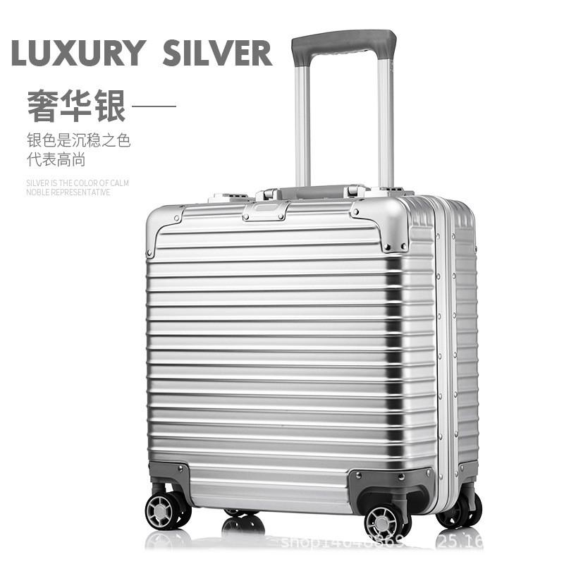 กระเป๋าเดินทางมีล้อลาก 18 นิ้ว