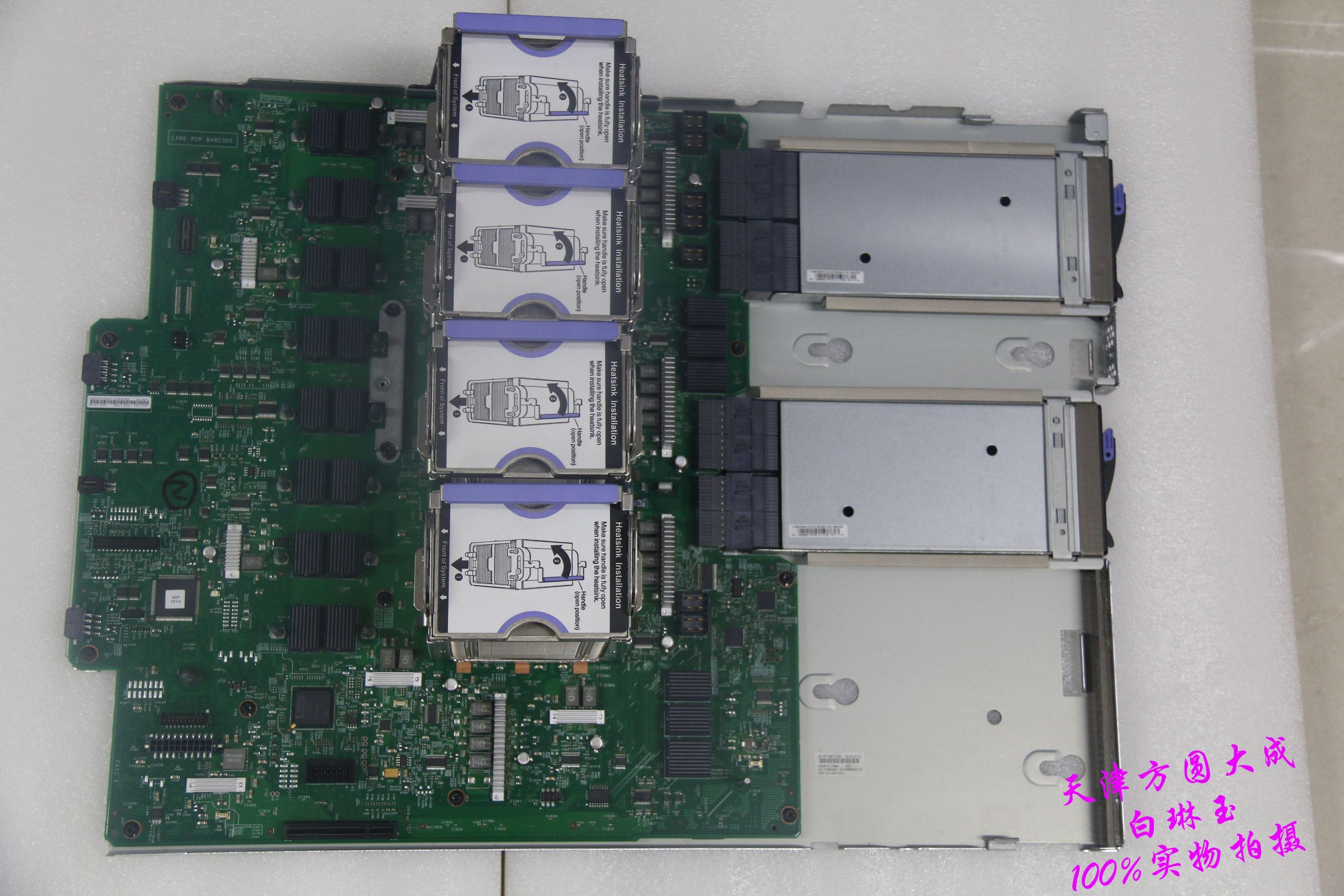 IBM X3850X5 7143เมนบอร์ดcpuboard 88y5351 88y5888 47c2444 69y1811