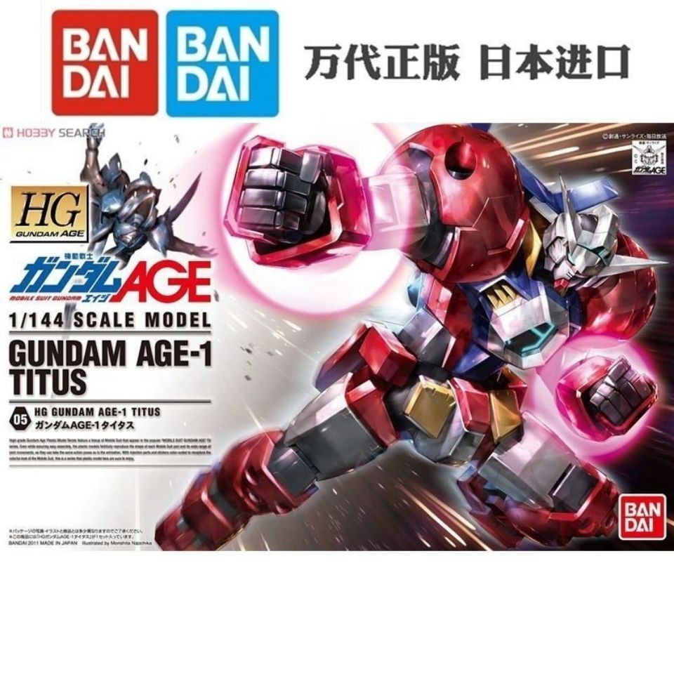 BANDAI ของเล่นโมเดลปืน Hg 1 / 144 Age - 1 Gundam Titus Age - 05 Brave