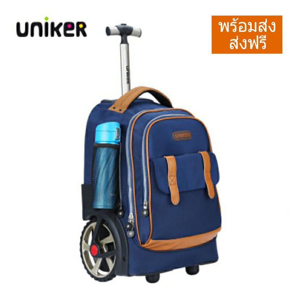 UNIKER กระเป๋านักเรียนล้อลาก 18นิ้ว (รุ่น Big Wheels) กระเป๋าเดินทางใบเล็ก ล้อลากใหญ่ ใส่ของได้เยอะ ggWw