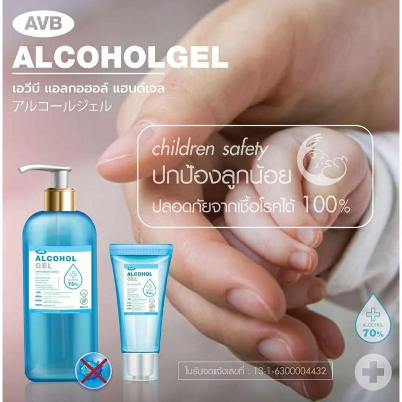 🔔เจลล้างมือ เด็กๆใช้ได้ ปลอดภัย AVB ALCOHOL HAND GEL