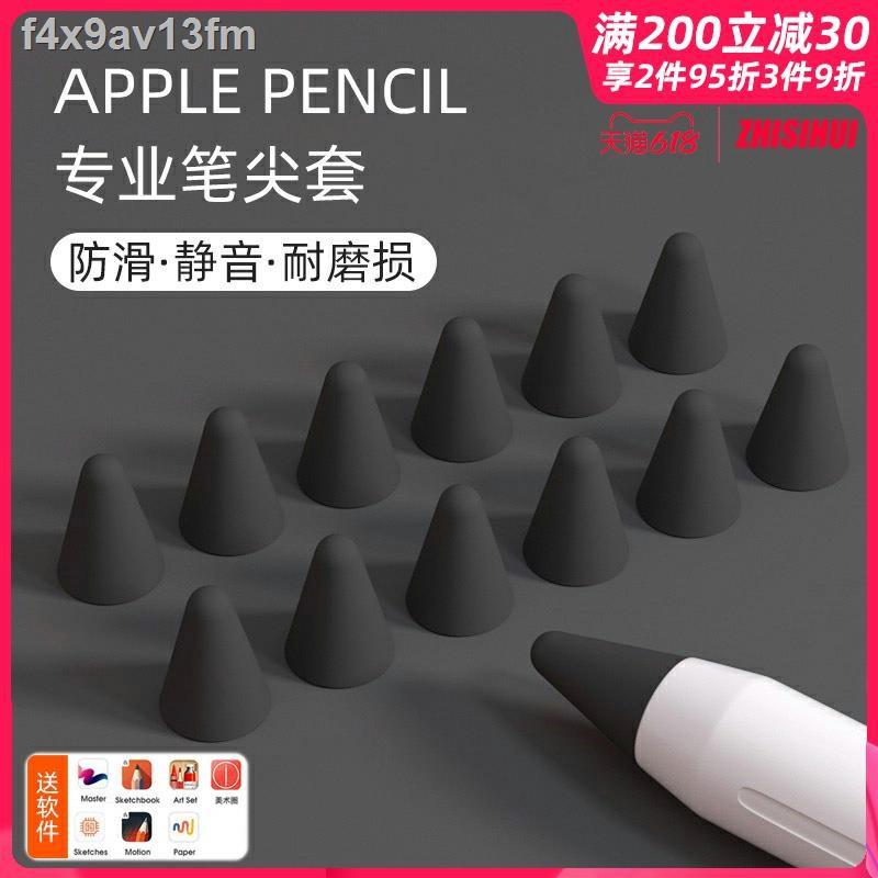 สินค้าราคาถูก ❈ส่งแอป] Apple ปลอกปลายปากกา Applepencil รุ่นที่ 1 2 ดินสอ iPad ปากกาสัมผัส nib กาวเขียนเงียบไม่ - ฟิล์มกั