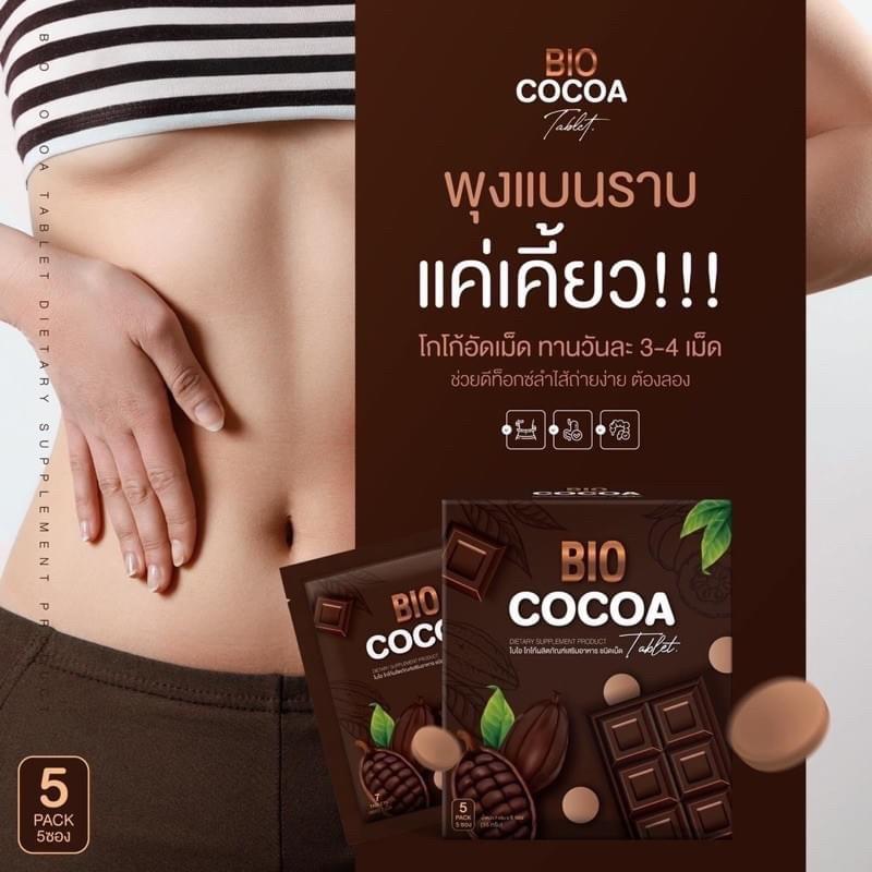 BIO COCOA TABLET โกโก้ดีท็อกซ์อัดเม็ด Bio cocoa อัดเม็ด ขนาด 1 กล่อง 5 ซอง เเบรนด์คุณจันทร์