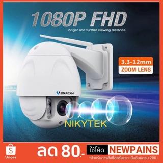 C34S-X4 1080จุดIP66 wifi ipกันน้ำกล้องรักษาความปลอดภัยในร่มกลางแจ้ง 4X ซูม IR Night Vision Motion Detection นาฬิกาปลุก