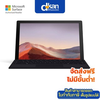 [โน๊ตบุ๊ค] Microsoft Surface Pro 7 i5/8/128/Win10Home/Platinum with Type Cover