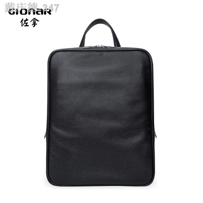 GIONAR หนังผู้ชายที่เรียบง่ายและทันสมัยกระเป๋าเป้ใบเล็กเดินทางและพักผ่อนกระเป๋าเป้สะพายหลังคอมพิวเตอร์ผู้ชายขนาด 15 นิ้ว