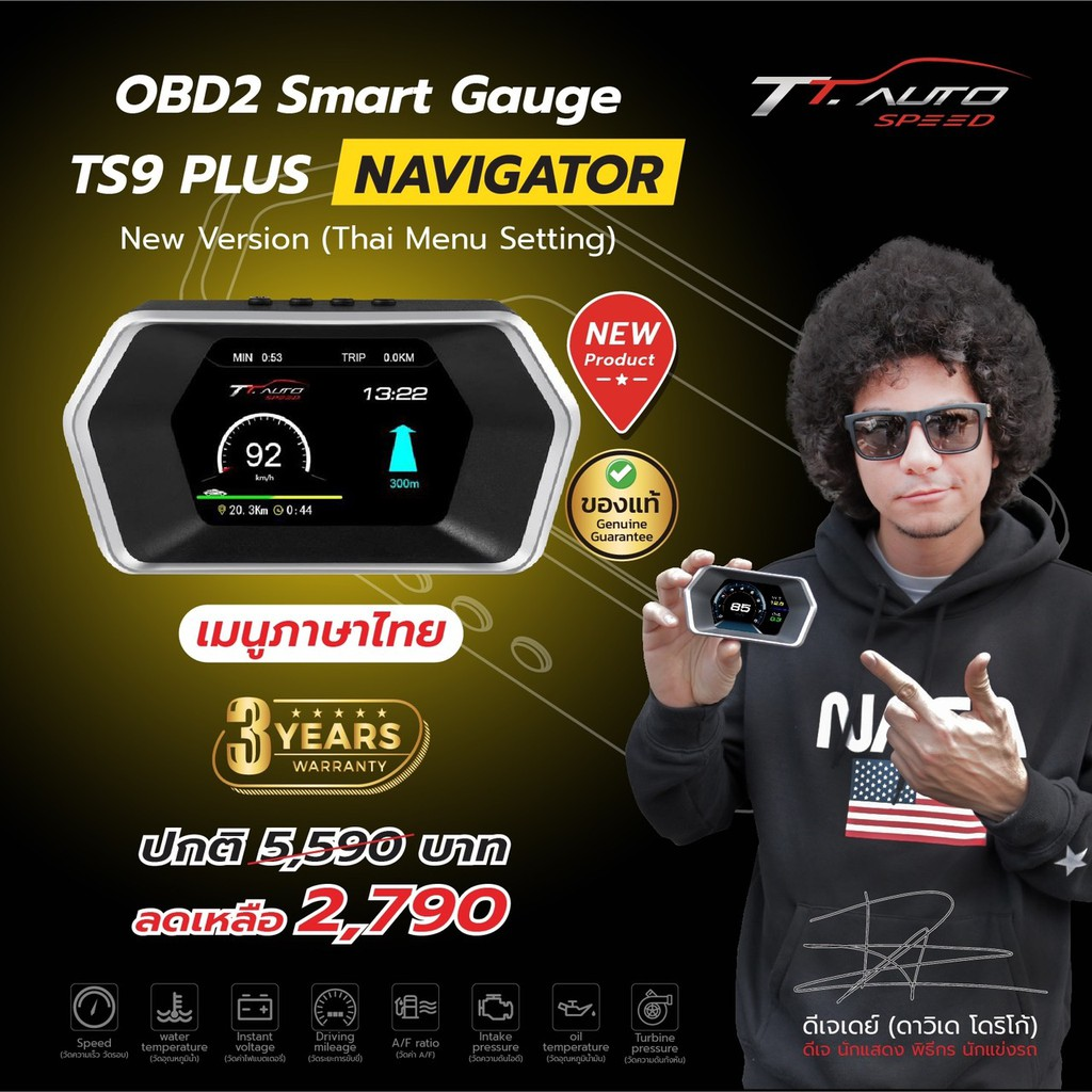 เกจวัดรถOBD2 รุ่นTS9 Naviรุ่นภาษาไทย! แบรนด์ Ttautospeed