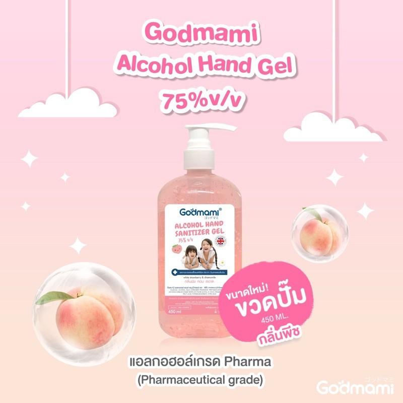 [ลดเพิ่ม 90- ใช้โค้ด DZ64Q2] Godmami: เจลล้างมือเด็ก แอลกอฮอล์75%V/V[Pharma grade] เด็กใช้ได้ กลิ่นพีชญี่ปุ่นหอมมาก