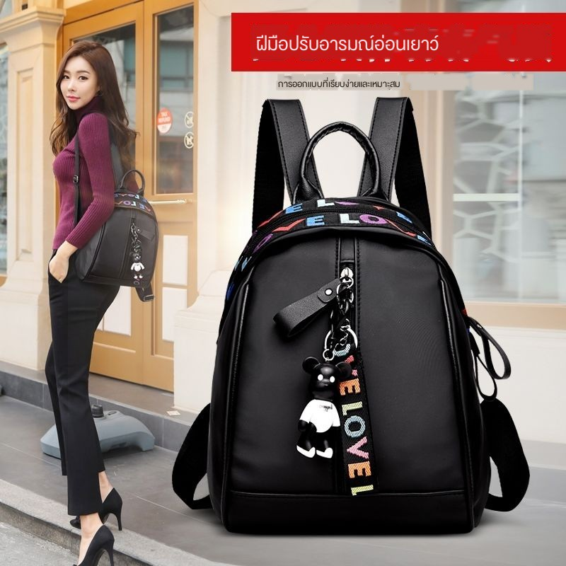 กระเป๋าเป้สะพายหลังผู้หญิงแฟชั่นอินเทรนด์ทุกคู่กระเป๋านักเรียนผ้าแคนวาสแบบสบาย ๆ สำหรับผู้หญิงเดินทางกระเป๋าเป้ใบเล็ก ก1