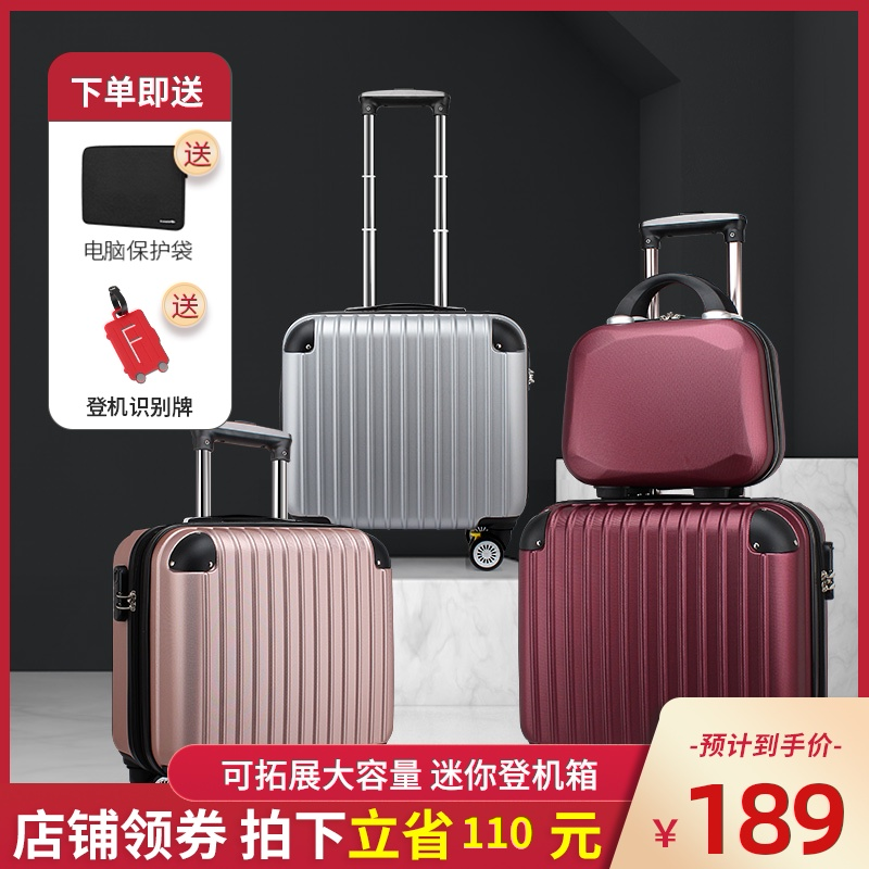 กระเป๋าเดินทางล้อลาก CODนักแปล16นิ้วทรัมเป็ตกระเป๋าเดินทางล้อชายมินิที่มีน้ำหนักเบากระเป๋าเดินทางรหัสผ่านแชสซีบอร์ดรถเข็