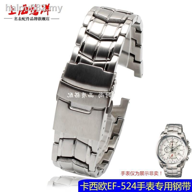 สายนาฬิกาข้อมือสแตนเลส Casio Ef - 524 Core