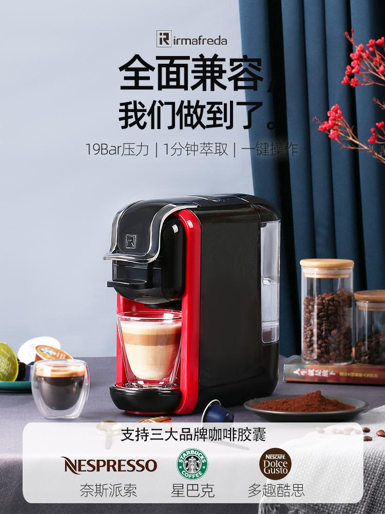 เครื่องชงกาแฟแคปซูลอัตโนมัติในครัวเรือนขนาดเล็กเครื่องทำนมอิตาลีเครื่องบดมินิกาแฟสำนักงาน
