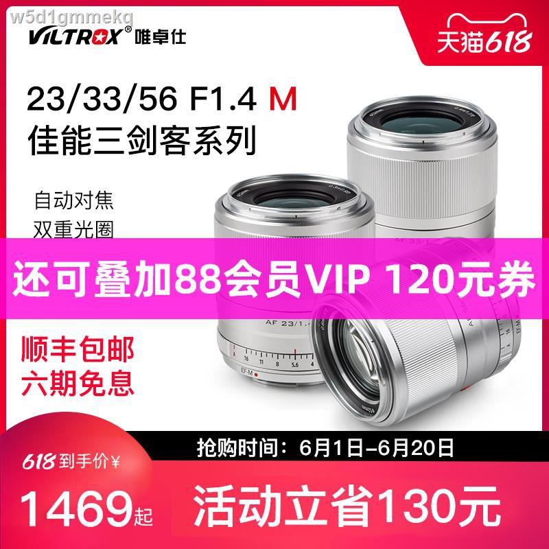 ✗▫✠Victor Canon 23mm/33mm/56mm F1.4 เลนส์อัตโนมัติ M Mount เลนส์กล้องไมโครเดี่ยว