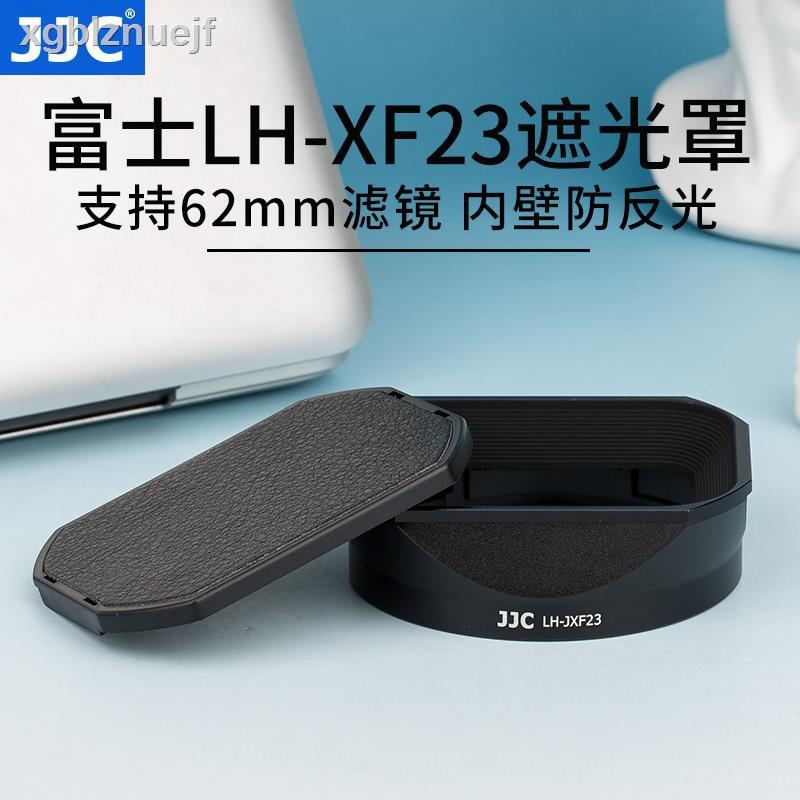 โล่ป้องกันแสง✇☎▣JJC ใช้ได้กับ Fuji LH-XF23 เลนส์ฮูด XF 23 มม. f1.4 R เลนส์ 56 F1. 2R / XF56mm F1.2 กล้อง APD XT3 XT4 โล