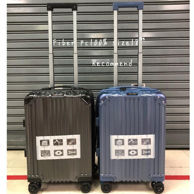 """กระเป๋าเดินทาง uprise size18"""""""