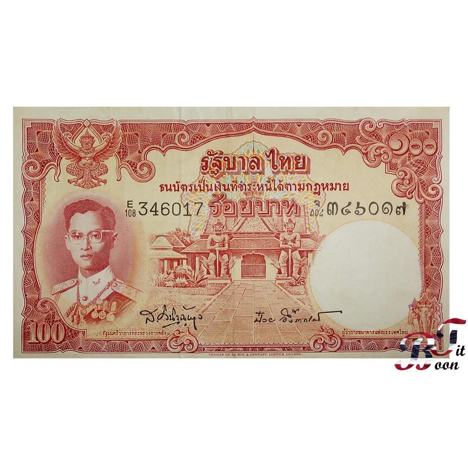 ธนบัตรแบบ 9 ชนิดราคา 100 บาท รุ่น 4 (สภาพ 70-80%)