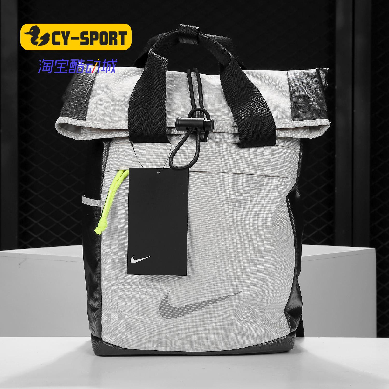 Nike/NIKE ของแท้ 2019ใหม่ผู้หญิงกีฬาลำลองกระเป๋าเป้สะพายหลังกระเป๋าเดินทาง BA6056