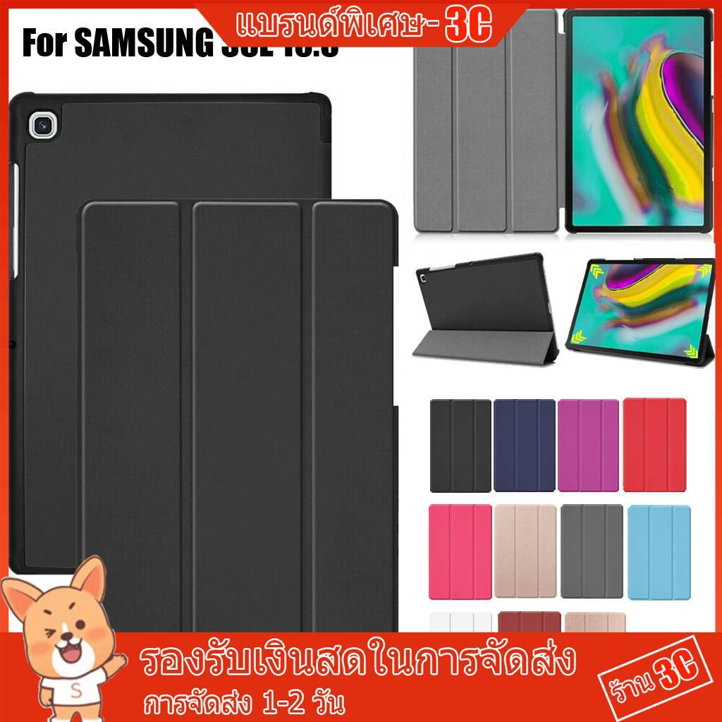 Review 【สต็อกพร้อม】Samsung Galaxy Tab S5e 10.5 2019 T720 T725 Smart Magnetic Leather Case Cover