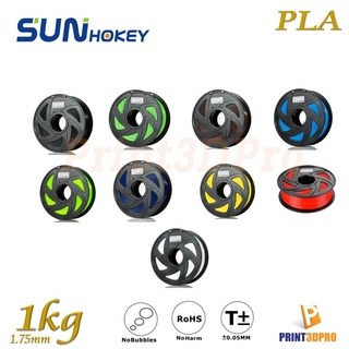 Sunhokey Filament PLA 1kg 1.75mm High Purity , High Precision , High Quality , High Toughness